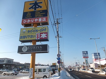 abashiri216.jpg