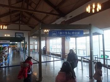 abashiri221.jpg
