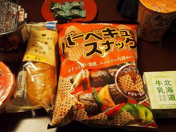 abashiri229.jpg