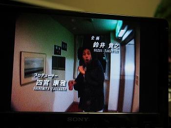 abashiri234.jpg