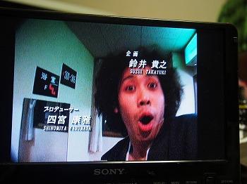 abashiri235.jpg