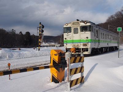 abashiri24.jpg
