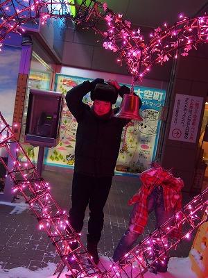 abashiri255.jpg