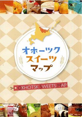 abashiri264.jpg