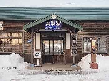 abashiri272.jpg