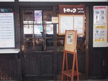 abashiri274.jpg