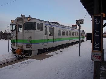 abashiri277.jpg