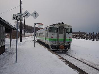 abashiri278.jpg