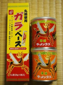 abashiri284.jpg