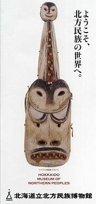 abashiri285.jpg