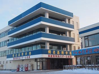 abashiri287.jpg