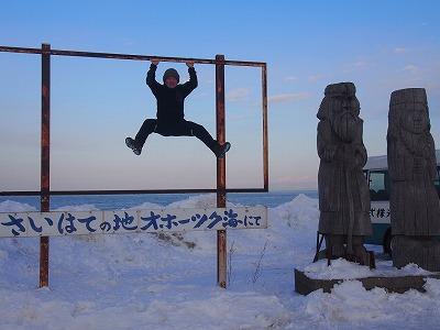 abashiri294.jpg