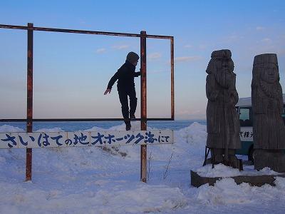 abashiri295.jpg