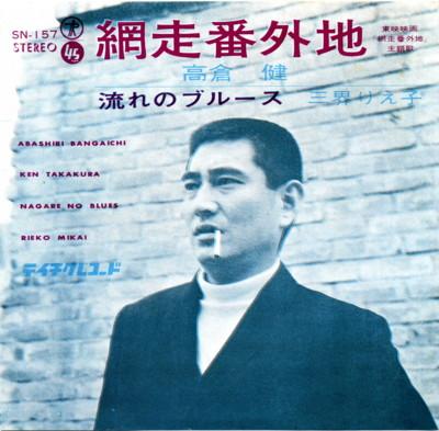 abashiri303.jpg