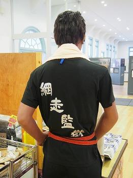 abashiri46.jpg