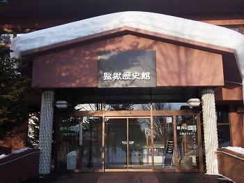 abashiri67.jpg