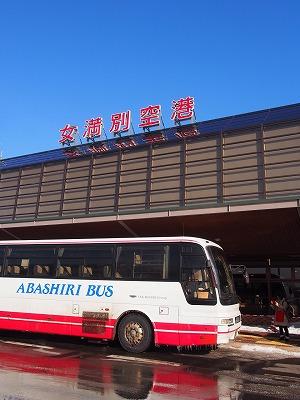 abashiri7.jpg