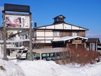 abashiri92.jpg
