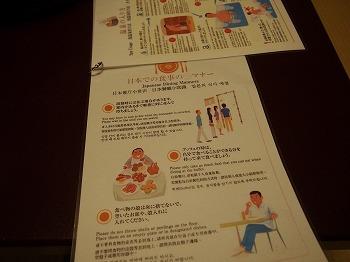 abashiri98.jpg