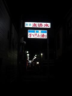 akita123.jpg