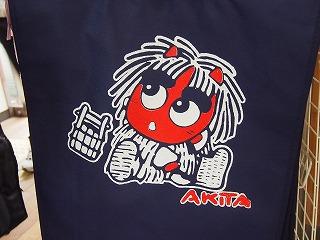 akita186.jpg