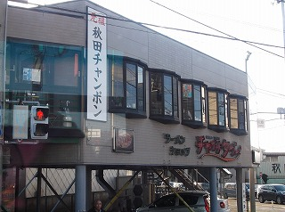 akita22.jpg