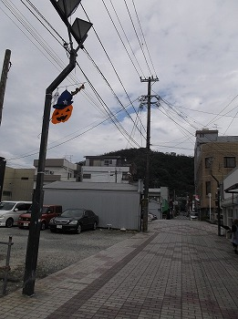 amamiooshima298.jpg