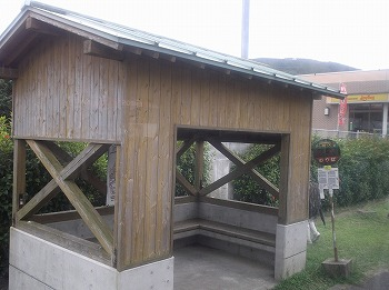 amamiooshima308.jpg