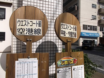 amamiooshima309.jpg