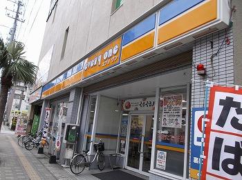 amamiooshima312.jpg
