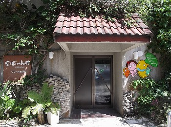 amamiooshima333.jpg