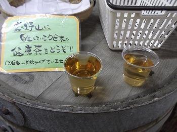 amamiooshima338.jpg