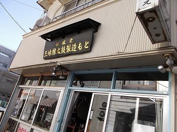 amamiooshima359.jpg
