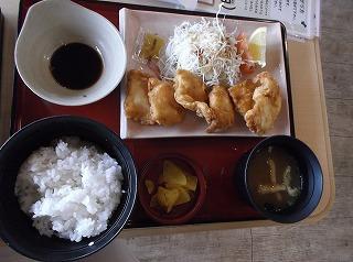 amamiooshima401.jpg