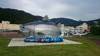 amamiooshima405.jpg