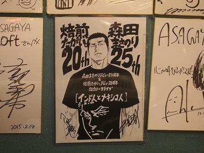 asagaya-loft34.jpg