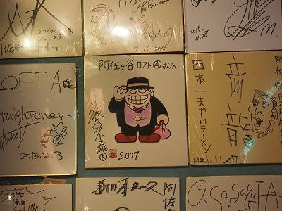 asagaya-loft36.jpg