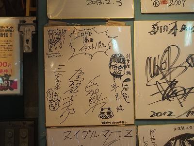 asagaya-loft37.jpg