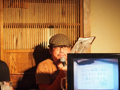 asagaya-loft49.jpg
