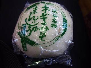 fukaya41.jpg