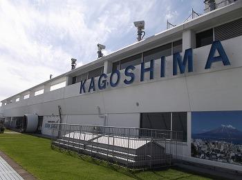 kagoshima11.jpg