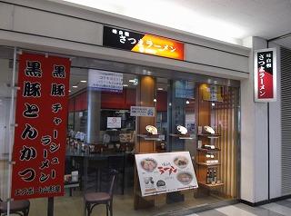 kagoshima7.jpg