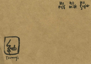 kakeroma103.jpg
