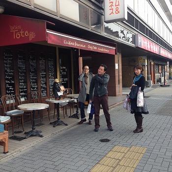 nagoya-chez-toto15.jpg