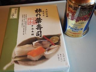 nagoya-street100.jpg