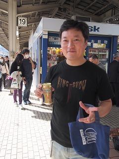 nagoya-street103.jpg