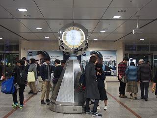 nagoya-street106.jpg