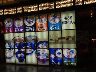 nagoya-street108.jpg