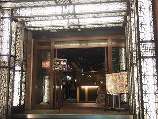 nagoya-street109.jpg