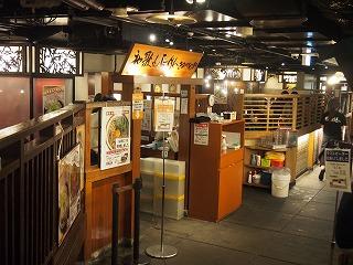 nagoya-street110.jpg